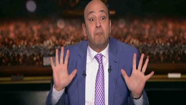 شاهد  عمرو أديب ساخراً أمام الجميع: «هذا الخبر هينقطني»