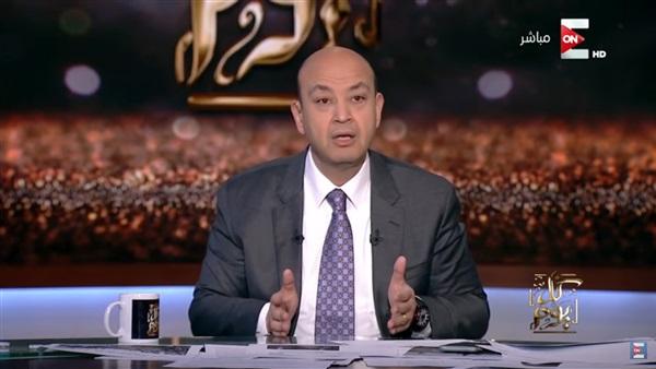 بالفيديو| عمرو أديب يكشف سر زيارة محمد بن سلمان إلى الكاتدرائية