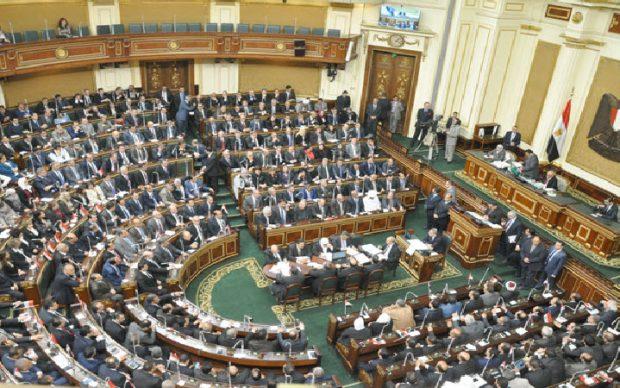 رسميًا.. مجلس النواب يقر فرض ضريبة جديدة يدفعها المواطنين عند استخراج الأوراق الرسمية التالية
