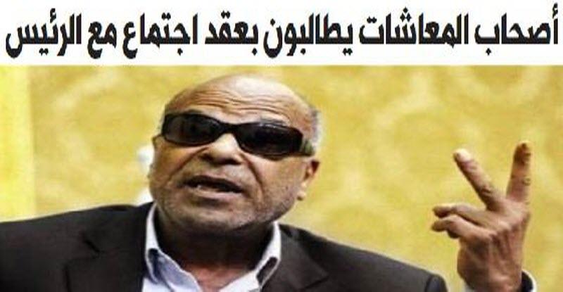 «أصحاب المعاشات» يطالبون بعقد اجتماع مع الرئيس
