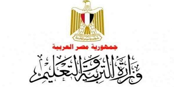 وزارة التربية و التعليم تكشف حقيقة إعطاء أسبوع كامل للمدارس خلال فترة الإنتخابات الرئاسية