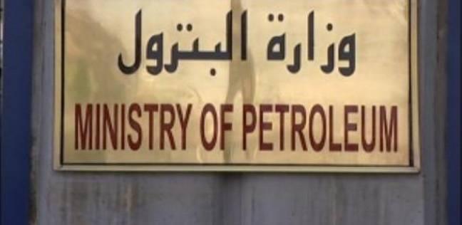 وظائف حكومية خالية بقطاع البترول.. لجميع المؤهلات والتقديم إلكتروني