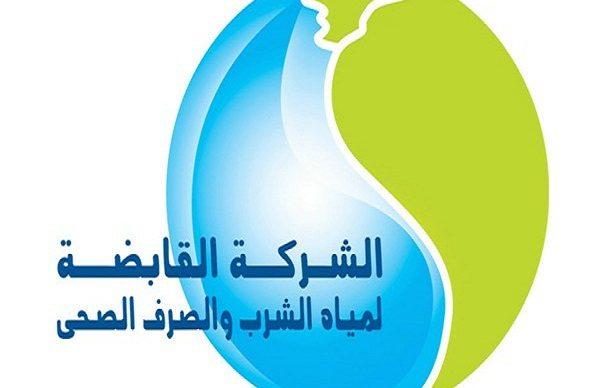أسماء المقبولين في وظائف شركة المياه والصرف الصحي بأسوان