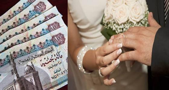 البرلمان يقرر صرف قرض حسن 60 الف جنيه اعانه زواج بدون فوائد او رسوم تعرف على التفاصيل