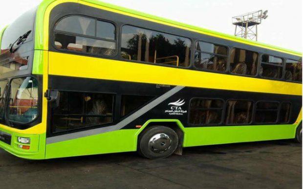 الهيئة الهندسية للقوات المسلحة تطرح 40 حافلة بطابقين للعمل بمحافظة القاهرة قريبا بمزايا رائعة