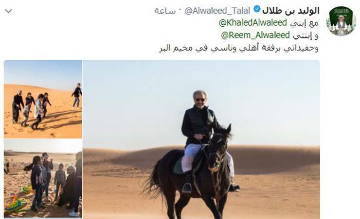 الوليد بن طلال ينشر أولى صوره وهو يستمتع بوقته في الصحراء عقب الإفراج عنه 3