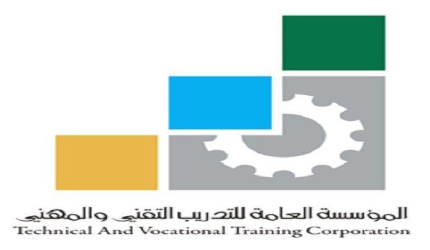 المؤسسة العامة للتدريب التقني تعقد اتفاقية مع الاتصالات السعودية لتدريب السعوديين