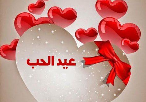 أجمل صور عيد حب 2018 بتقنية Hdبطاقات رومانسية للاحتفال ب