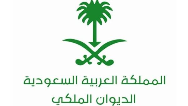 عاجل.. السعودية تعلن وفاة أحد أفراد الأسرة الحاكمة