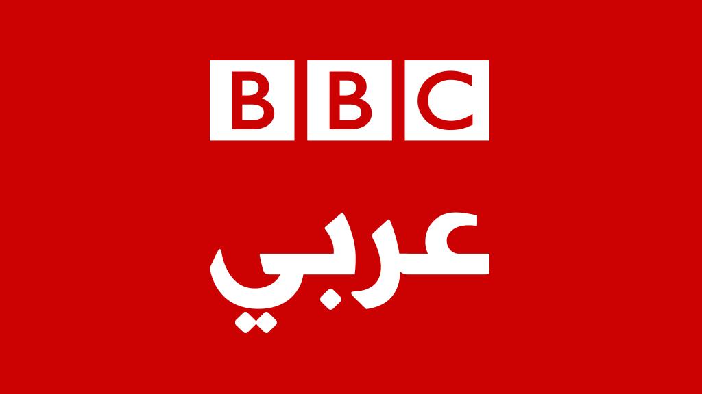 """بعد تقرير """"التحرش داخل المسجد الحرام"""".. السعودية تفتح النار على شبكة BBC البريطانية"""