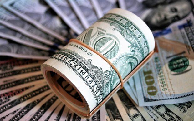 سعر الدولار الأمريكي الآن