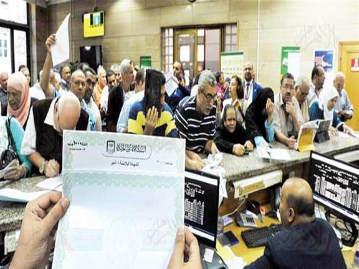 بنكي مصر والأهلي المصري يلغيان شهادة الـ17% ويطرحان أخرى متغيرة.. كل ما تريد أن تعرفه الشهادة الجديدة