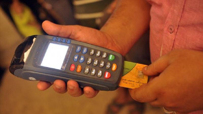 التموين تعلن الموعد النهائي لـ إضافة المواليد الجدد للبطاقات