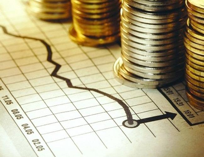 البنك المركزى يقرر خفض سعر الفائدة على حسابات التوفير