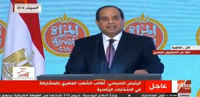 عاجل| السيسي يوجه نداء هام للمصريين.. ورئاسة الجمهورية تصدر بيان منذ قليل