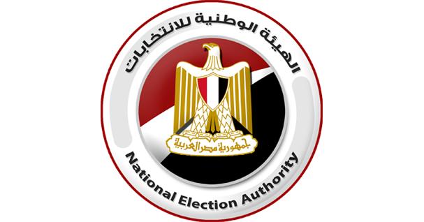 عاجل| تعديل موعد إعلان نتيجة انتخابات الرئاسة المصرية 2018