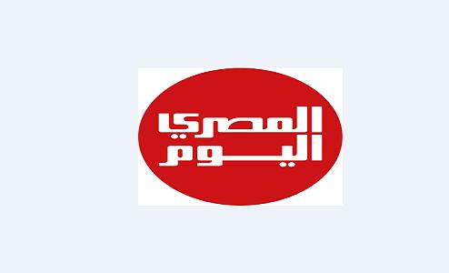 الحجز على مقر «المصري اليوم».. وموعد جلسة البيع
