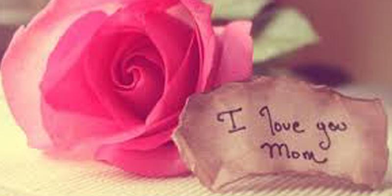 أجمل كلمات ورسائل حب للأم