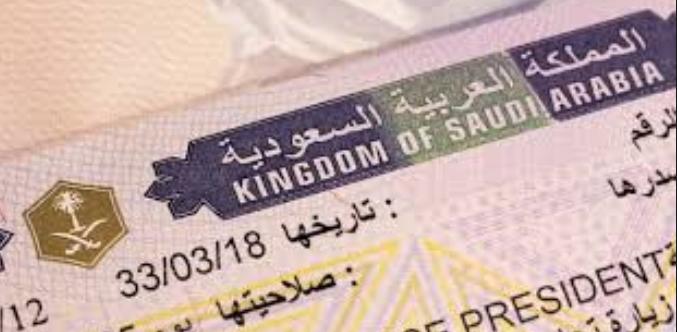 عقوبة مخالفين تأشيرة العمرة السجن والغرامة 50 ألف ريال انظر التفاصيل