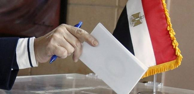"""فقيه دستوري: الغرامة 500 جنيه.. عقوبة عدم التصويت بـ""""الرئاسية"""""""