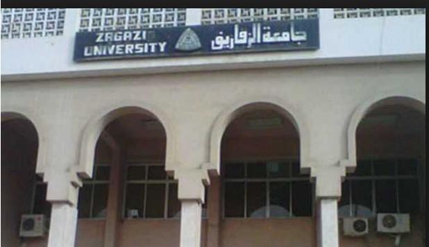وظائف جامعة الزقازيق لتعيين 3 معيدين وشروطها