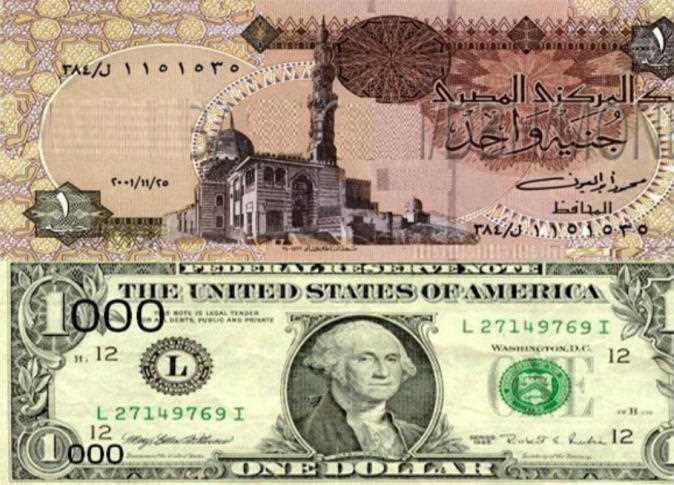 سعر الدولار اليوم الأربعاء 14-3-2018 في البنوك المصرية والسوق السوداء 3