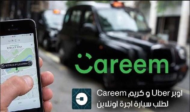 شركة كريم لحجز السيارات: لم نتلقَ أي طلب رسمي لوقف العمليات.. العمل يمضي كالمعتاد