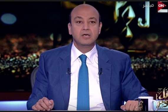 بالفيديو| عمرو أديب يكشف حقيقة إنشاء موقع فيسبوك مصري