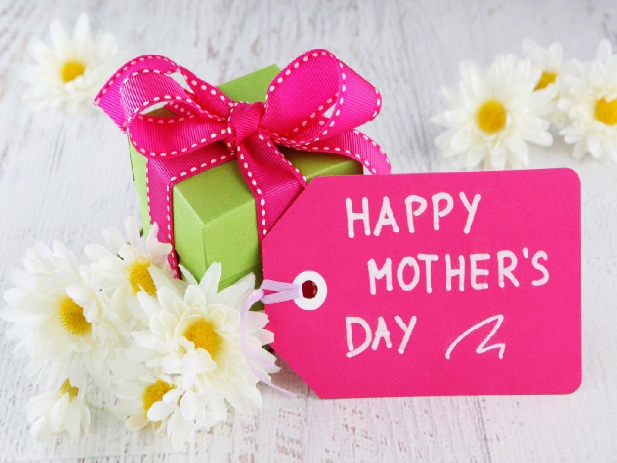 صور وكروت وبطاقات معايدة لعيد الأم - Happy Mother's Day 2020 3