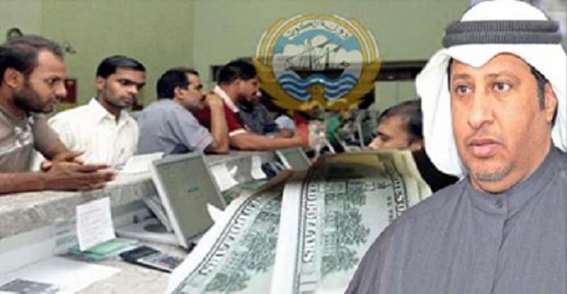 عاجل | البرلمان الكويتي يبحث فرض رسوم على تحويلات الوافدين