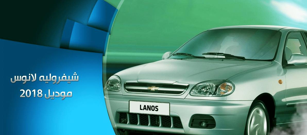 بالصور أسعار أرخص السيارات الجديدة في مصر 5