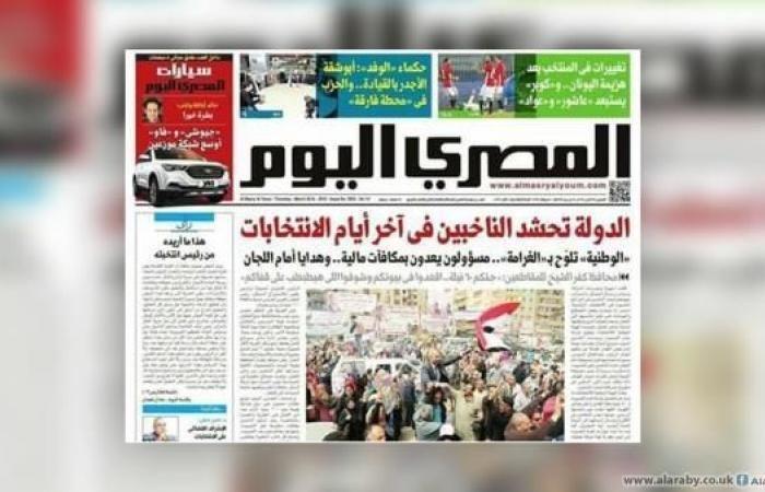 بالفيديو| اعتذار المصري اليوم عن مانشيت إهانة الدولة والشعب المصري