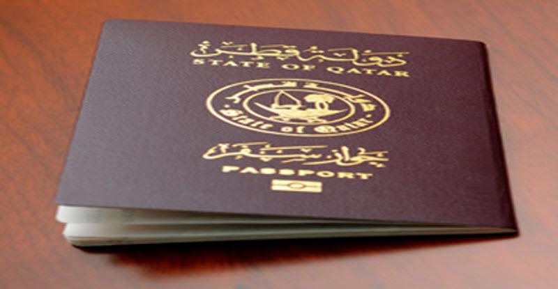 قرارات جديدة  تسعد الوافدين بدولة قطر
