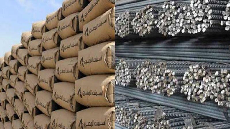 إرتفاع أسعار الاسمنت والحديد بداية من اليوم