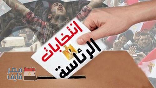 القوات المسلحة تنتهي من تأمين اللجان الانتخابية وتؤكد حمايتها لحق المواطنين في التصويت