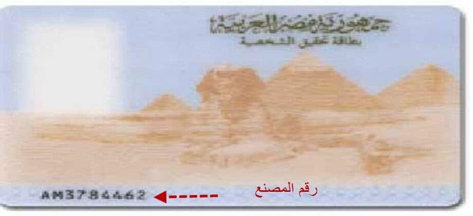استعلم عن نتيجة قرعة الحج 2019 بجميع المحافظات من خلال رابط بوابة الحج المصرية الإلكترونية 3