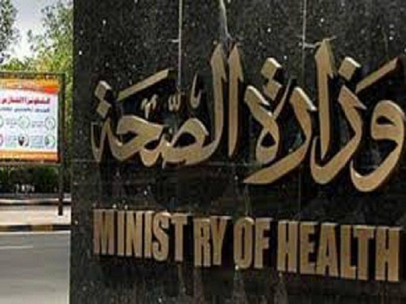 """وزارة الصحة: وحدات متنقلة للكشف المبكر على سرطان الثدي تعرف على الأماكن """"فيديو"""""""