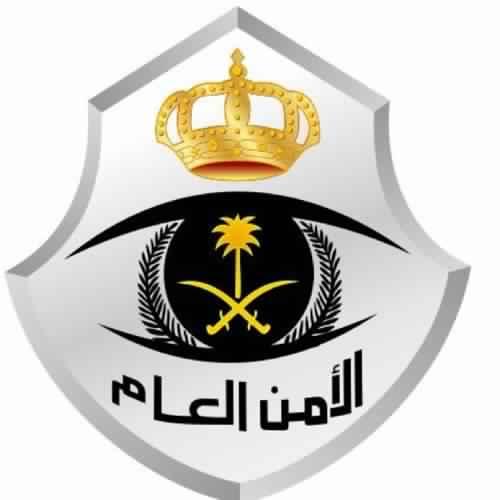 رابط نتيجة وظائف مديرية الأمن العام 1439هـ على رتبة (جندي/نساء)