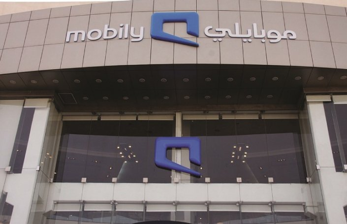 رابط التقديم في وظائف شركة موبايلي للاتصالات ابتداء من يوم 15 مارس إلى 14 مايو 2018 م