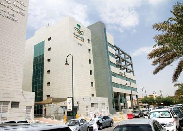 رابط أسماء المدعوين والمدعوات لمطابقة بياناتهم في وظائف وزارة الصحة 2018م السعودية
