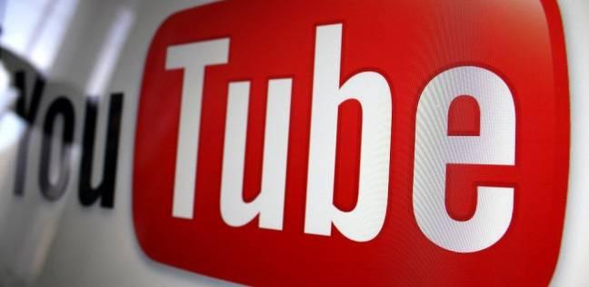 من بينها مصر.. «يوتيوب» يُطلق خدمة تشغيل فيديوهات «دون انترنت» في 125 دولة حول العالم.. التفاصيل وكيفية التشغيل