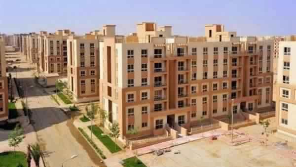 وزارة الإسكان توضح طريقة حجز وحدة سكنية في مدينة العلمين الجديدة