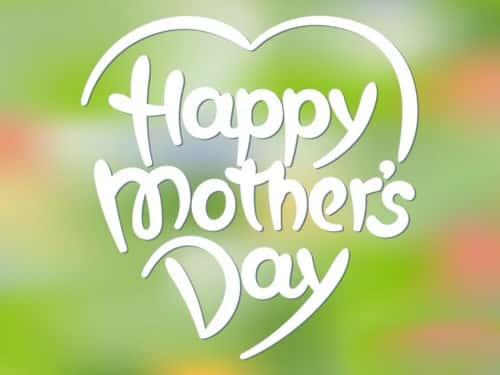 صور وكروت وبطاقات معايدة لعيد الأم - Happy Mother's Day 2020 4