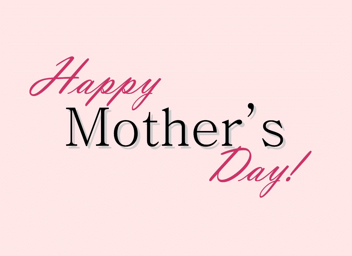 صور وكروت وبطاقات معايدة لعيد الأم - Happy Mother's Day 2020 9