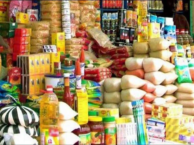 التموين تكشف حقيقة ارتفاع الأسعار خلال الفترة القادمة وخاصة في رمضان
