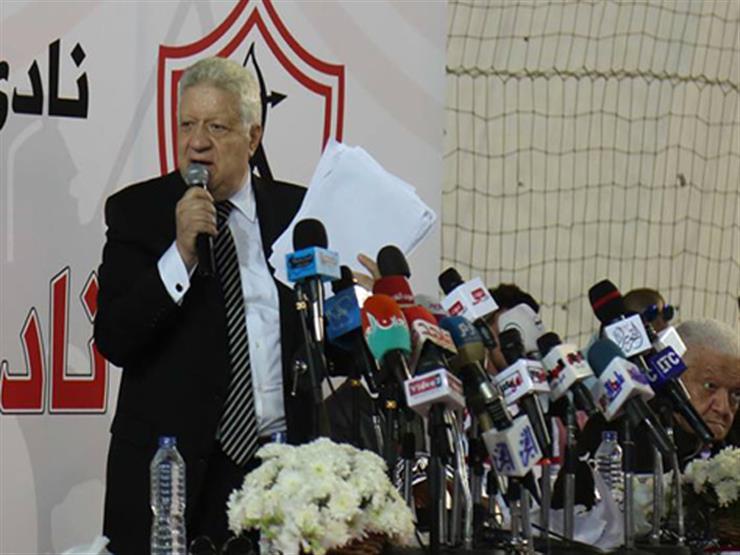 قرار هام اليوم من مجلس النواب بشأن «مرتضى منصور».. وأول تعليق للنائب «فيديو»