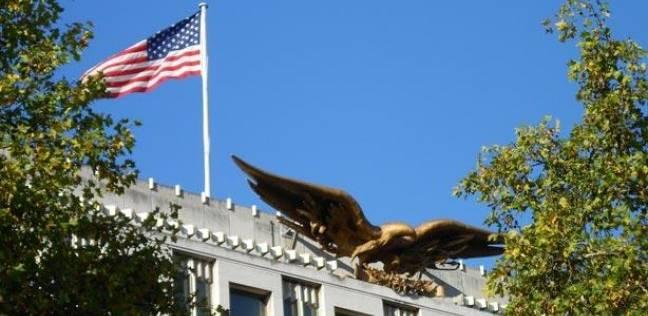 وظائف شاغرة بالسفارة الأمريكية بالقاهرة.. تعرف عليها