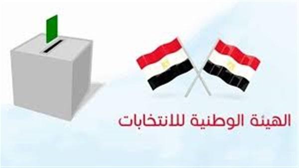 موقع اللجنة العليا للانتخابات | ترقب إعلان نتيجة انتخابات الرئاسة المصرية 2018