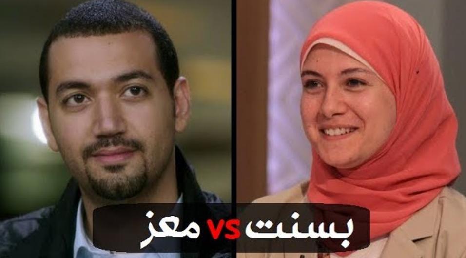 شاهد بالفيديو أسرار طلاق معز مسعود وبسنت نور الدين بعد زواج استمر 6 شهور فقط