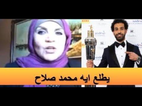آيات عرابي تهاجم محمد صلاح